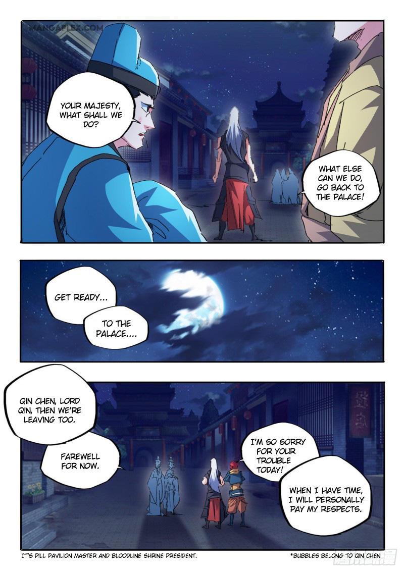 Martial Master Chapter 460 page 7 - Mangakakalots.com