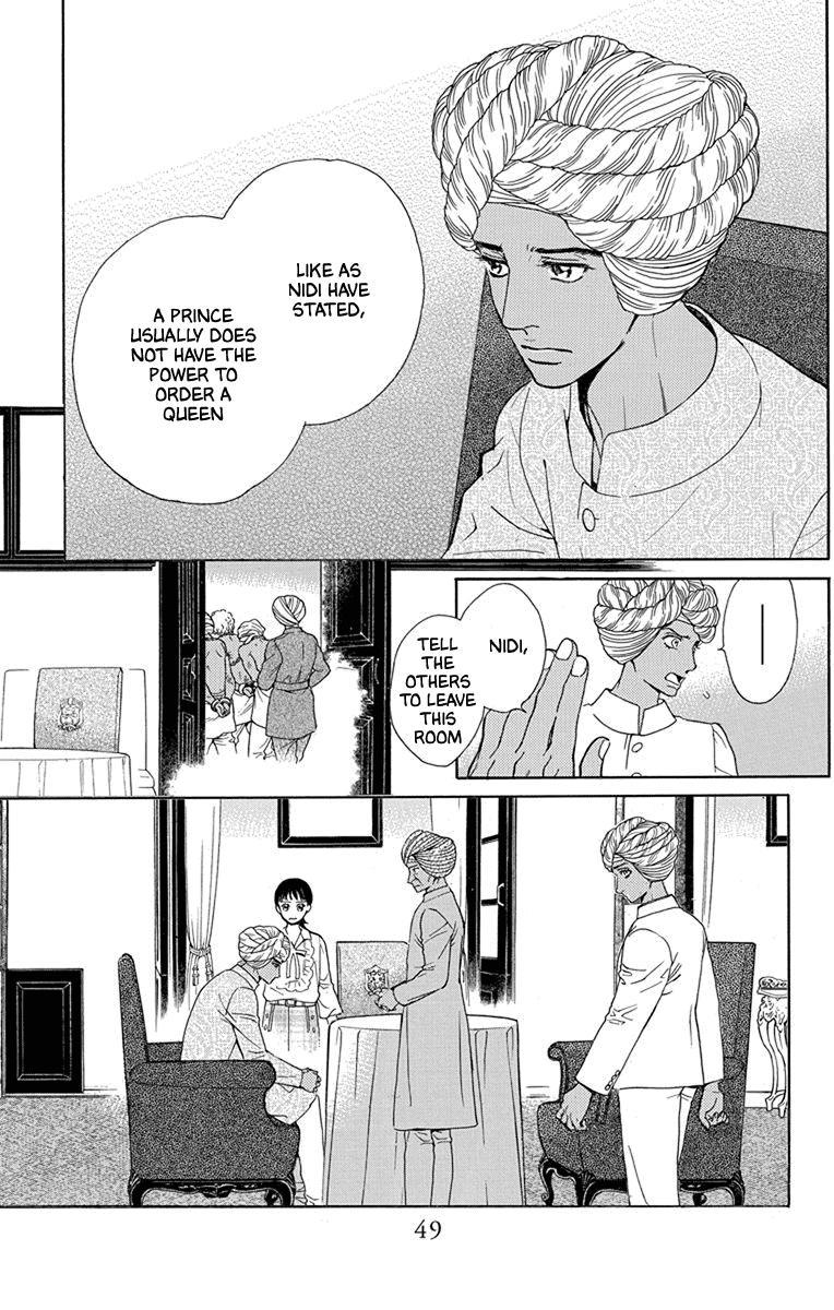 Madame Petit Chapter 46 page 7 - Mangakakalots.com