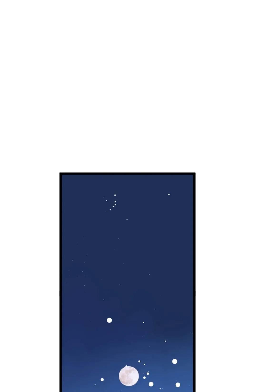 The 13Th Night Chapter 29 page 75 - Mangakakalots.com