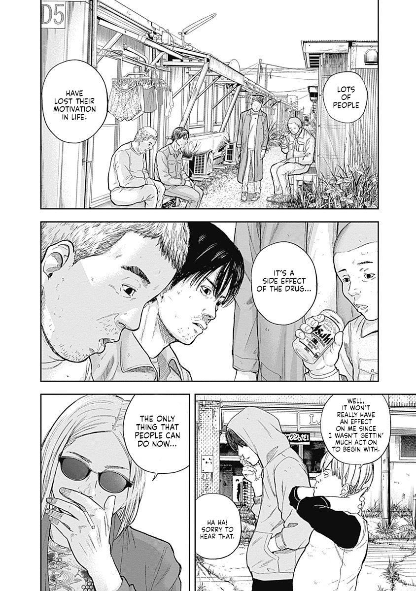 Libidors Vol.5 Chapter 47: What Do We Do...? page 6 - Mangakakalots.com
