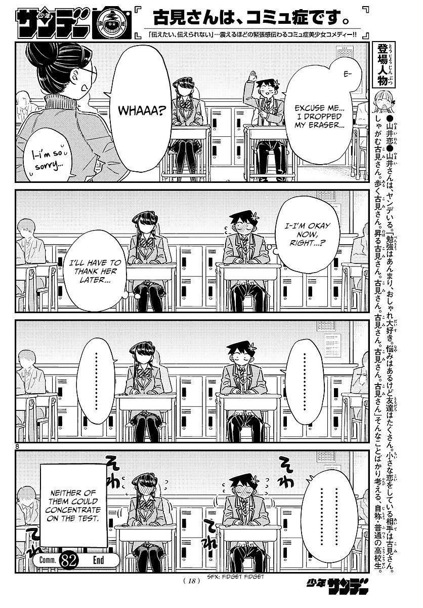 Komi-San Wa Komyushou Desu Vol.6 Chapter 82: End Of Term Test page 11 - Mangakakalot