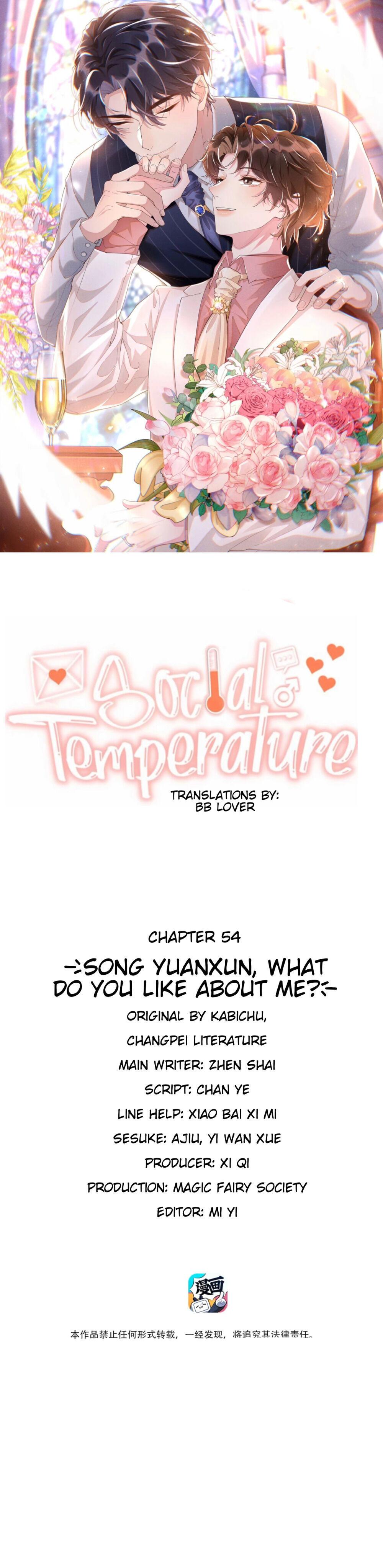 Social Temperature Chapter 54 page 2 - Mangakakalots.com
