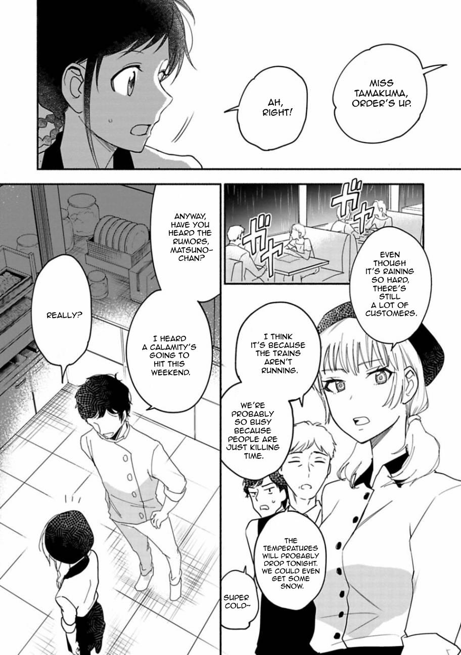 A Girl Like A Pilgrim Vol.3 Chapter 21: The End Of The Weekend page 8 - Mangakakalots.com