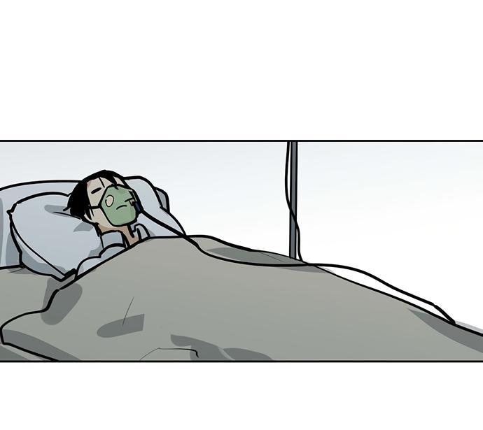 My Girlfriend Is A Villain Chapter 49: Waking Up page 39 - Mangakakalots.com