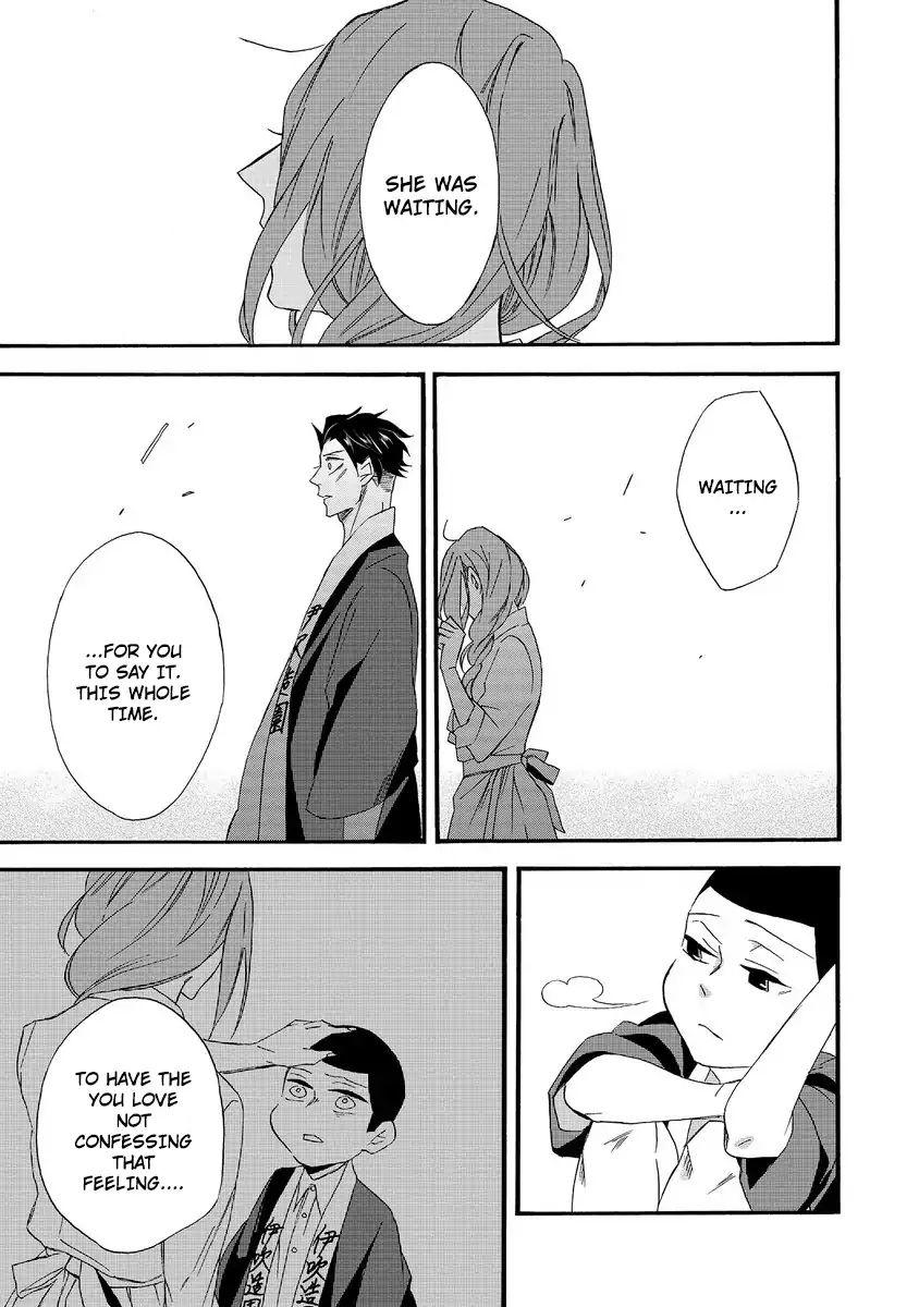 Will You Marry Me Again If You Are Reborn? Vol.1 Chapter 1: Autumn Couple page 11 - Mangakakalots.com