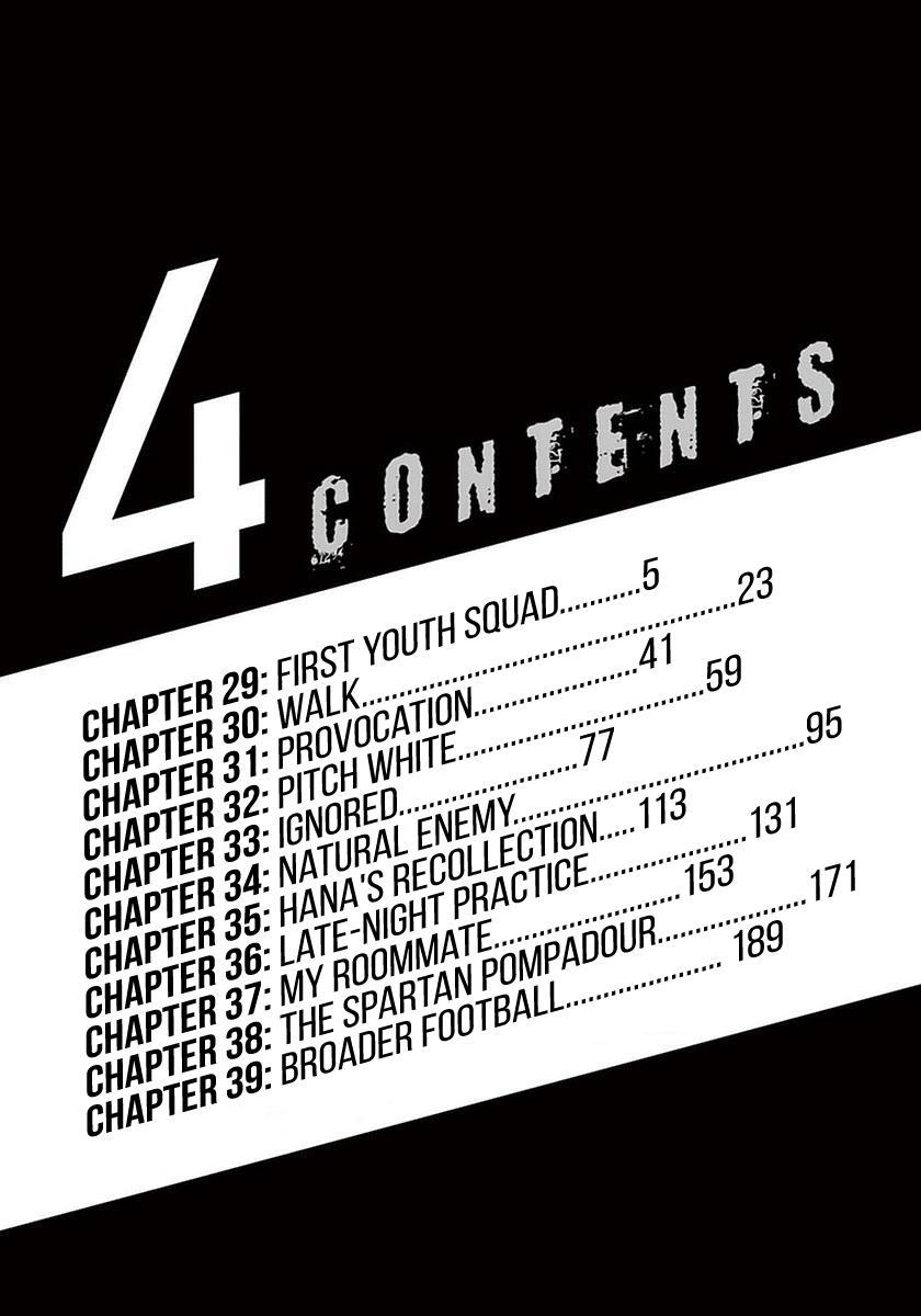 Ao Ashi Vol.4 Chapter 29: First Youth Squad page 5 - Mangakakalots.com