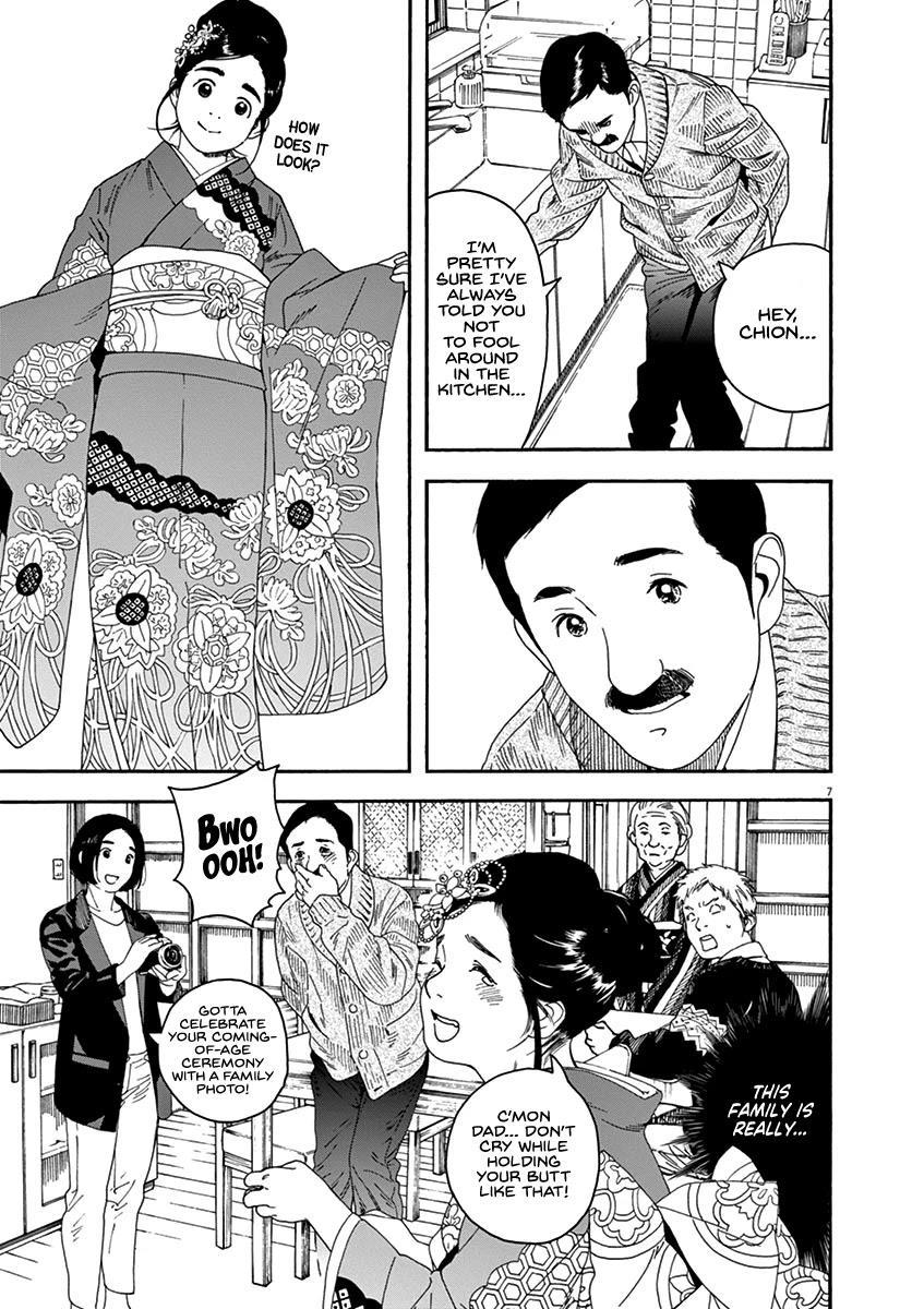 Neko No Otera No Chion-San Chapter 64: Coming-Of-Age Ceremony, Family And Chion page 7 - Mangakakalots.com