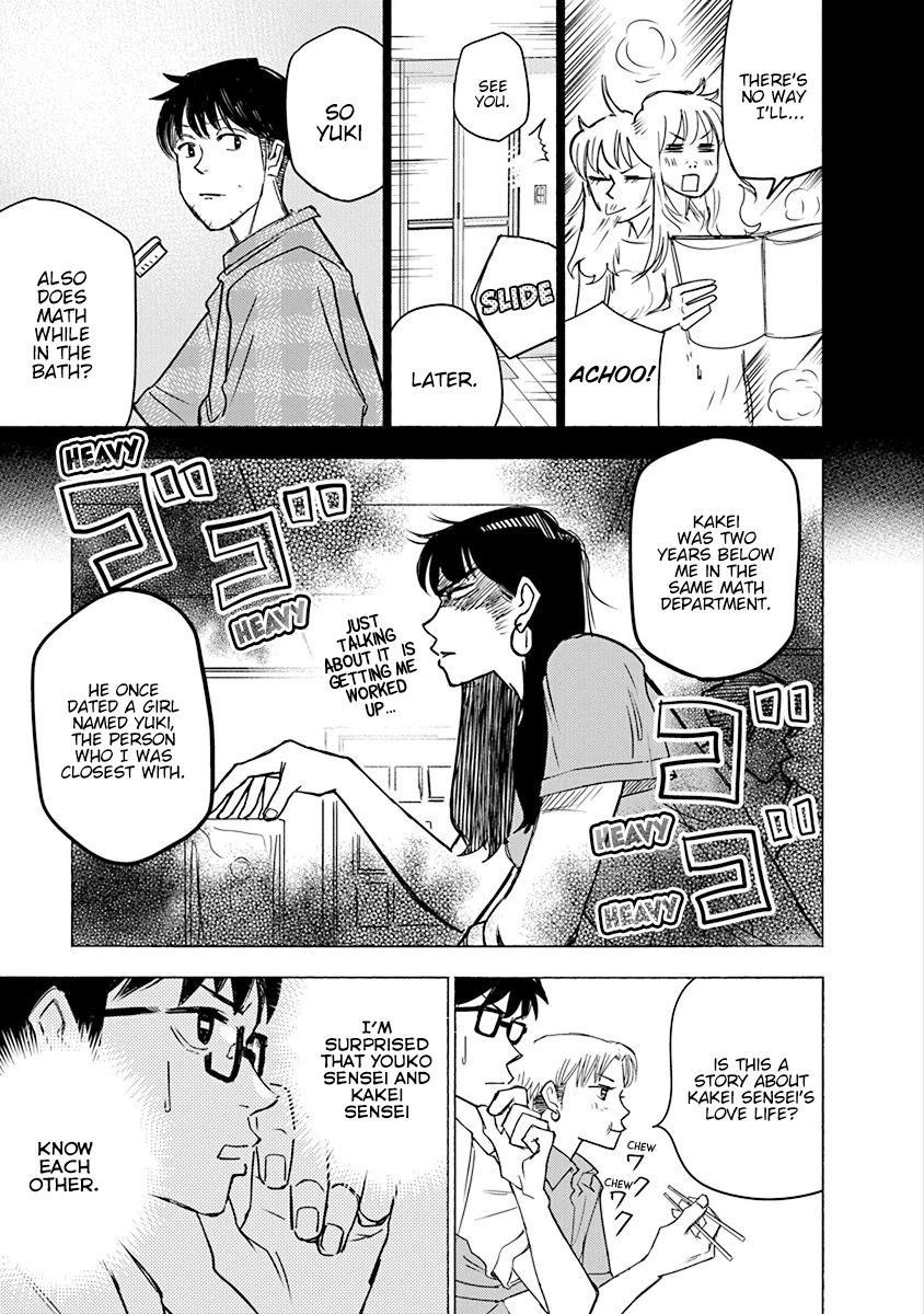 Mathematics Golden Chapter 8: Omoide In My Head page 3 - Mangakakalots.com
