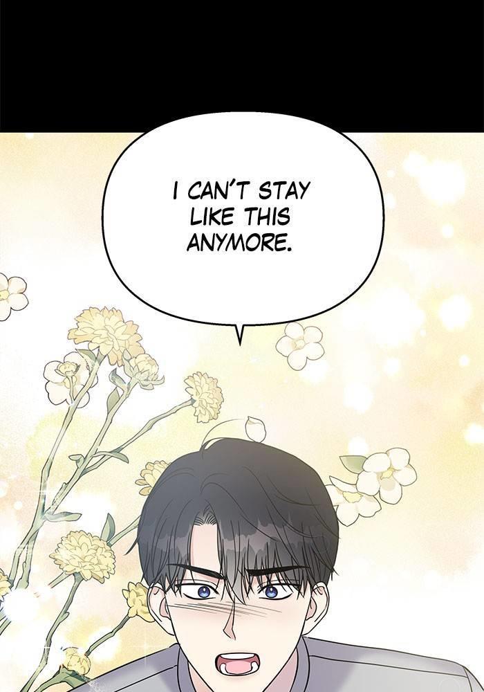 My Butler, Not Lover Chapter 19 page 24 - Mangakakalots.com