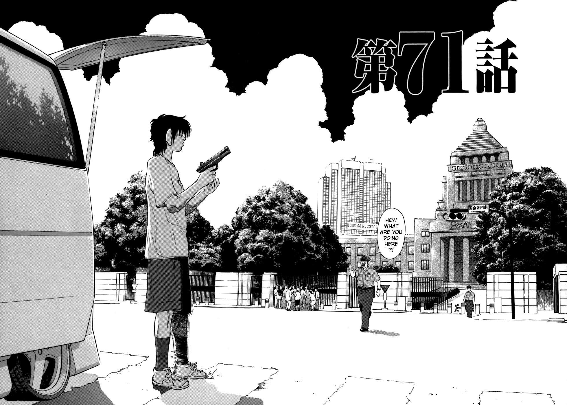 Kiichi!! Chapter 71 page 4 - Mangakakalots.com