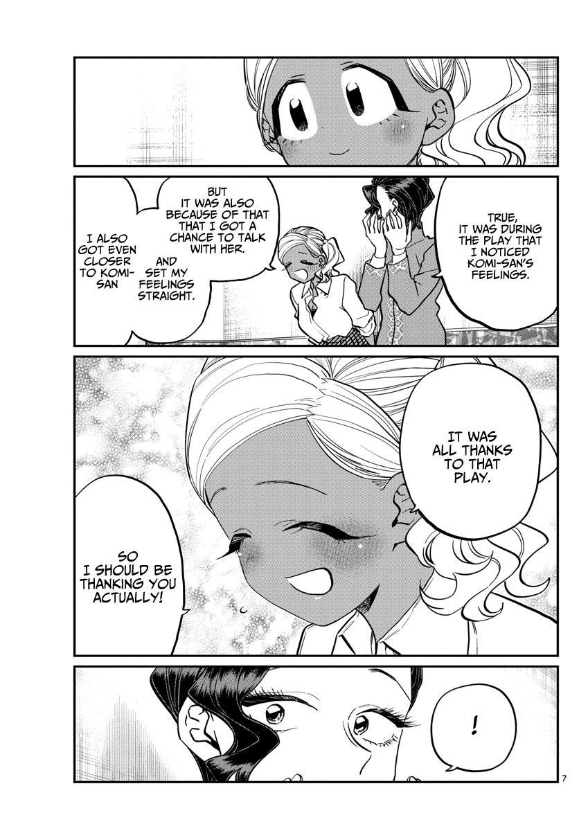 Komi-San Wa Komyushou Desu Chapter 236: The After Afterparty page 7 - Mangakakalot