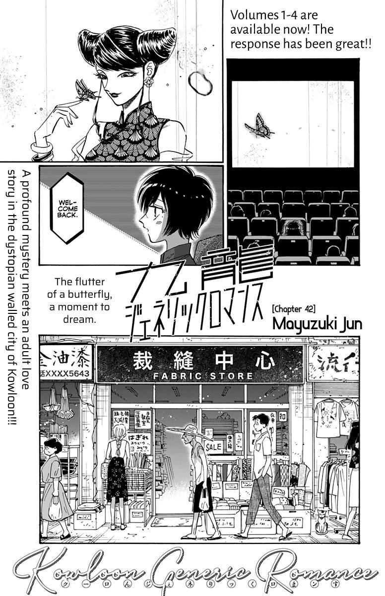 Kowloon Generic Romance Chapter 42: Volume 6, Chapter 42 page 2 - Mangakakalots.com