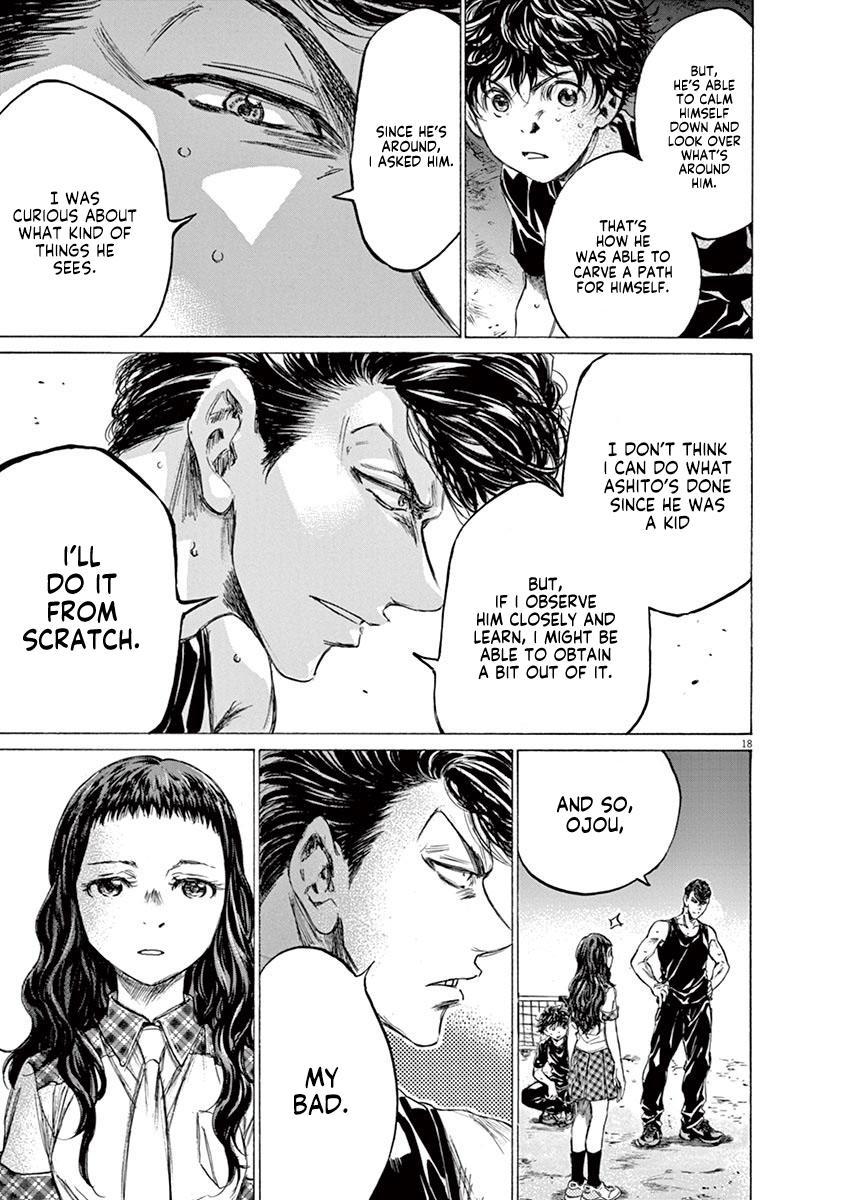 Ao Ashi Vol.14 Chapter 141: Everyone Is Unique page 20 - Mangakakalots.com