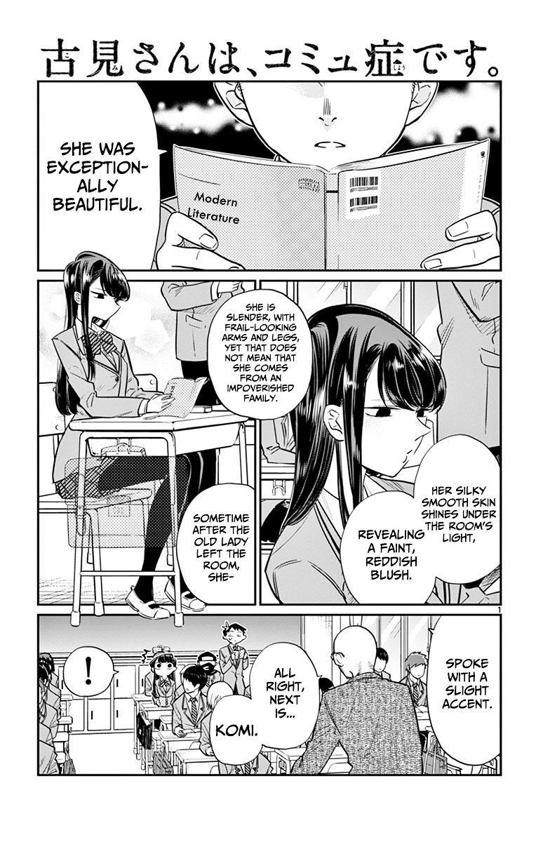 Komi-San Wa Komyushou Desu Vol.1 Chapter 12: Gofer page 1 - Mangakakalot