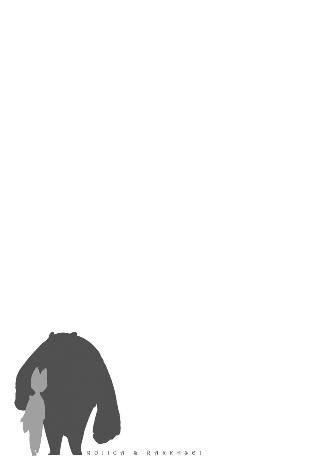 Rojica To Rakkasei Chapter 19: The Mystery Of The Snowy Mountain page 37 - Mangakakalots.com