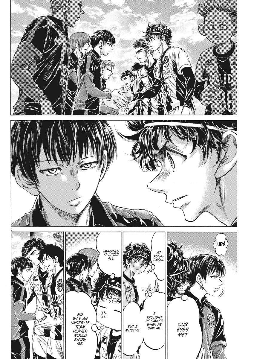 Ao Ashi Vol.23 Chapter 233: Premier League Final Match: Vs. Aomori Seiran High School page 9 - Mangakakalots.com