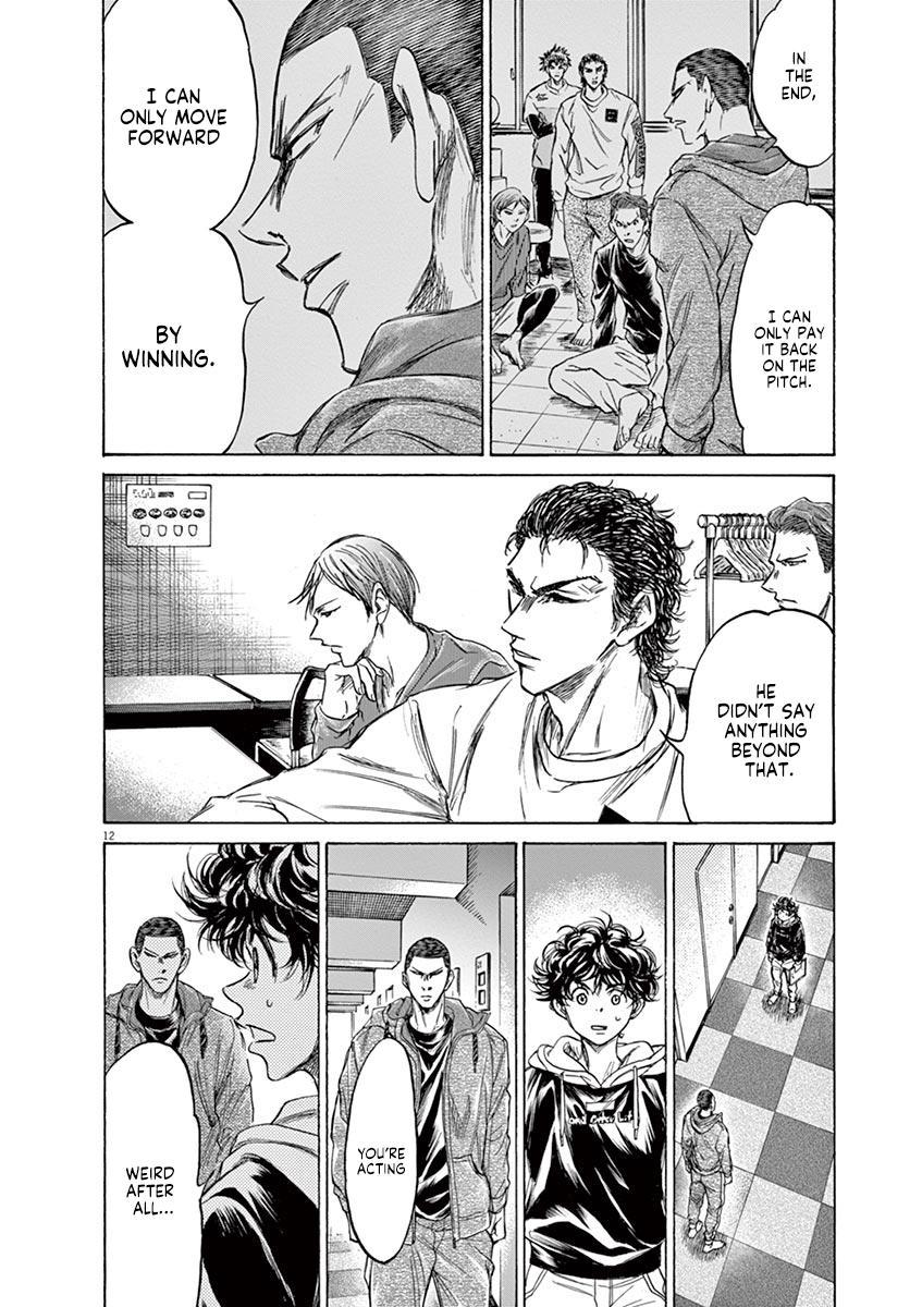 Ao Ashi Vol.22 Chapter 231: Give And Take page 12 - Mangakakalots.com