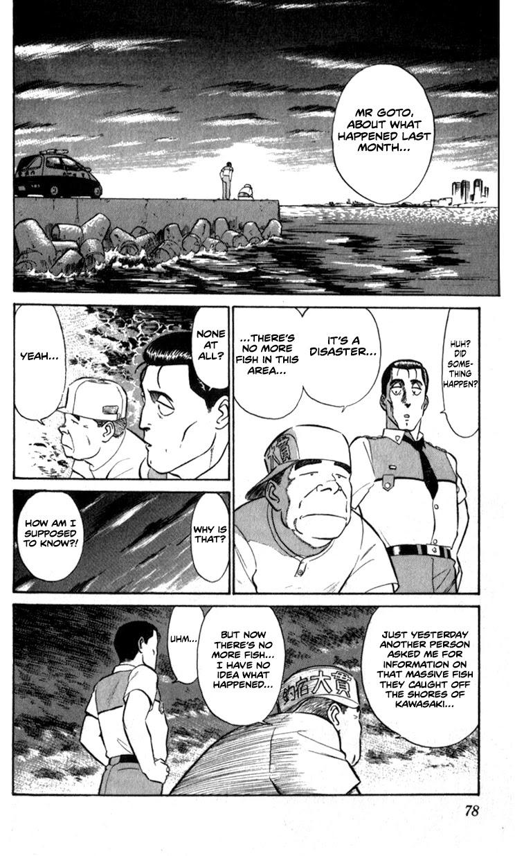 Kidou Keisatsu Patlabor Vol.7 Chapter 9.05: Waste Container Number 13 < Part 5> page 14 - Mangakakalots.com