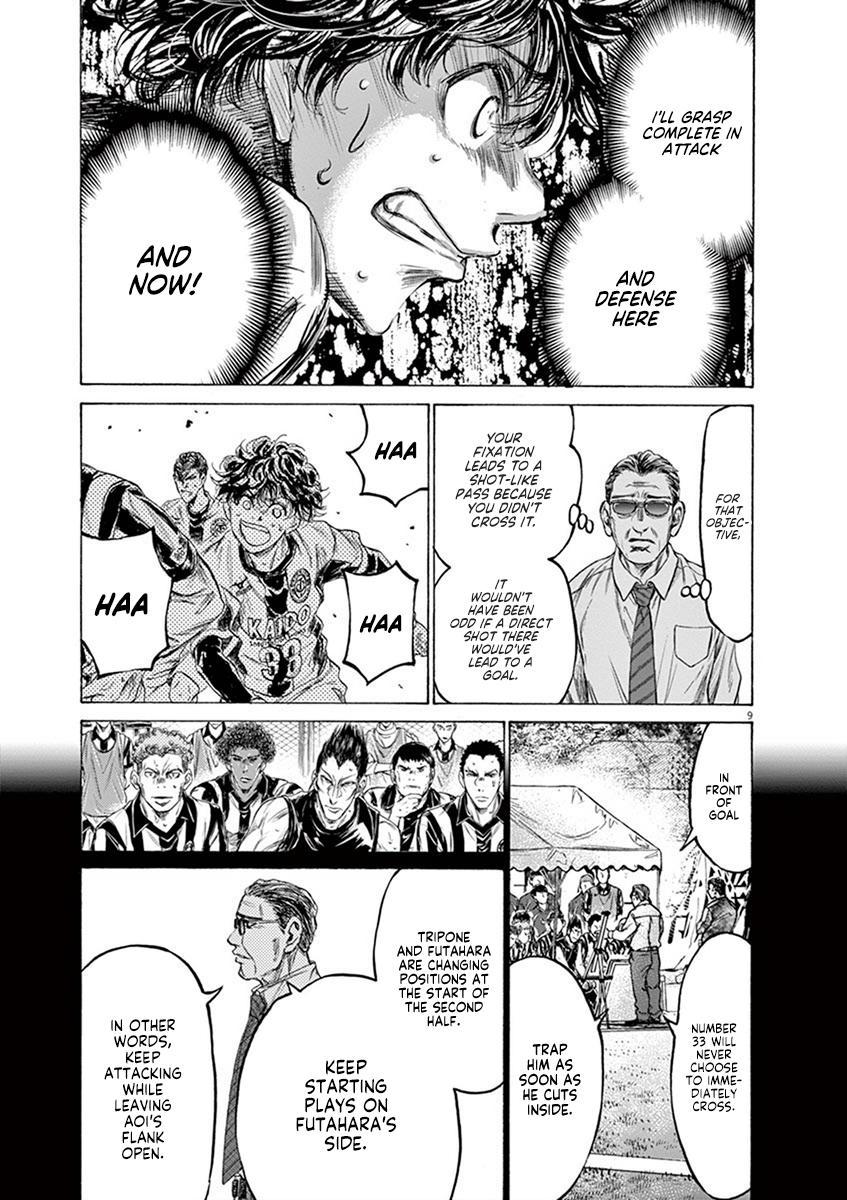 Ao Ashi Vol.19 Chapter 197: It Wasn't Today page 9 - Mangakakalots.com