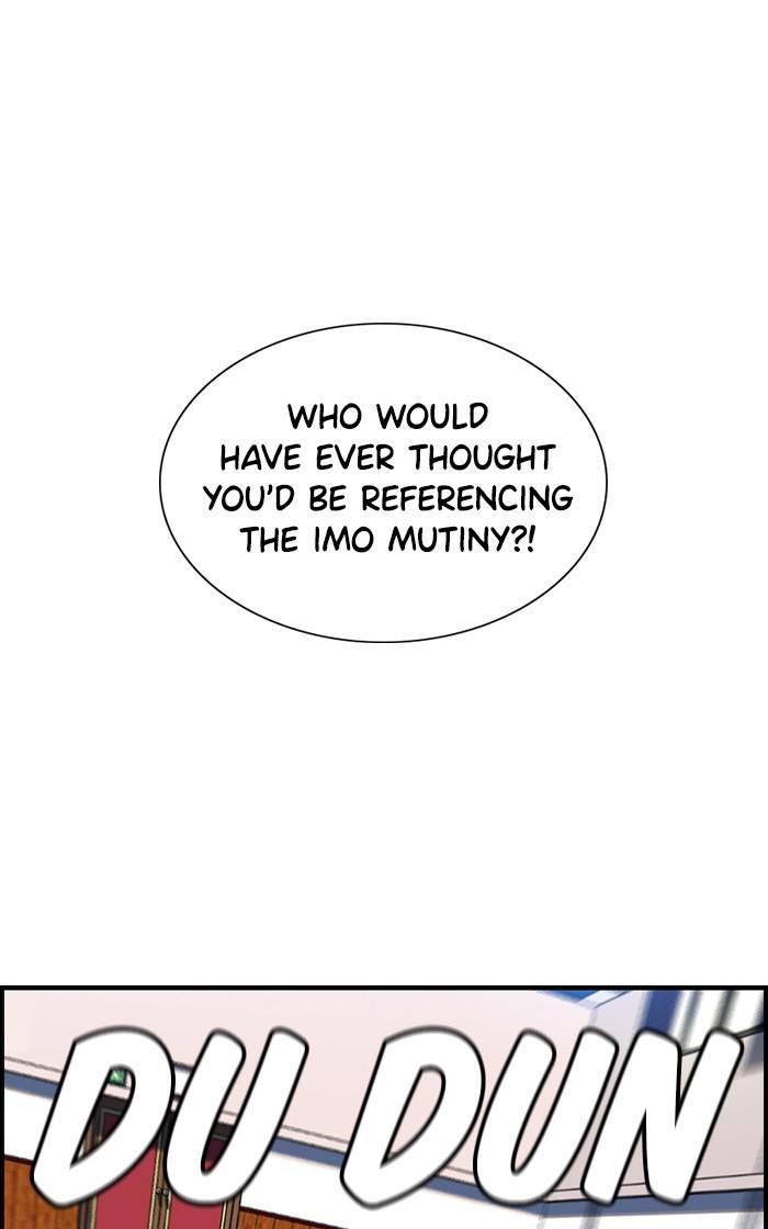 Get Schooled Chapter 10: Episode 10 page 30 - Mangakakalots.com