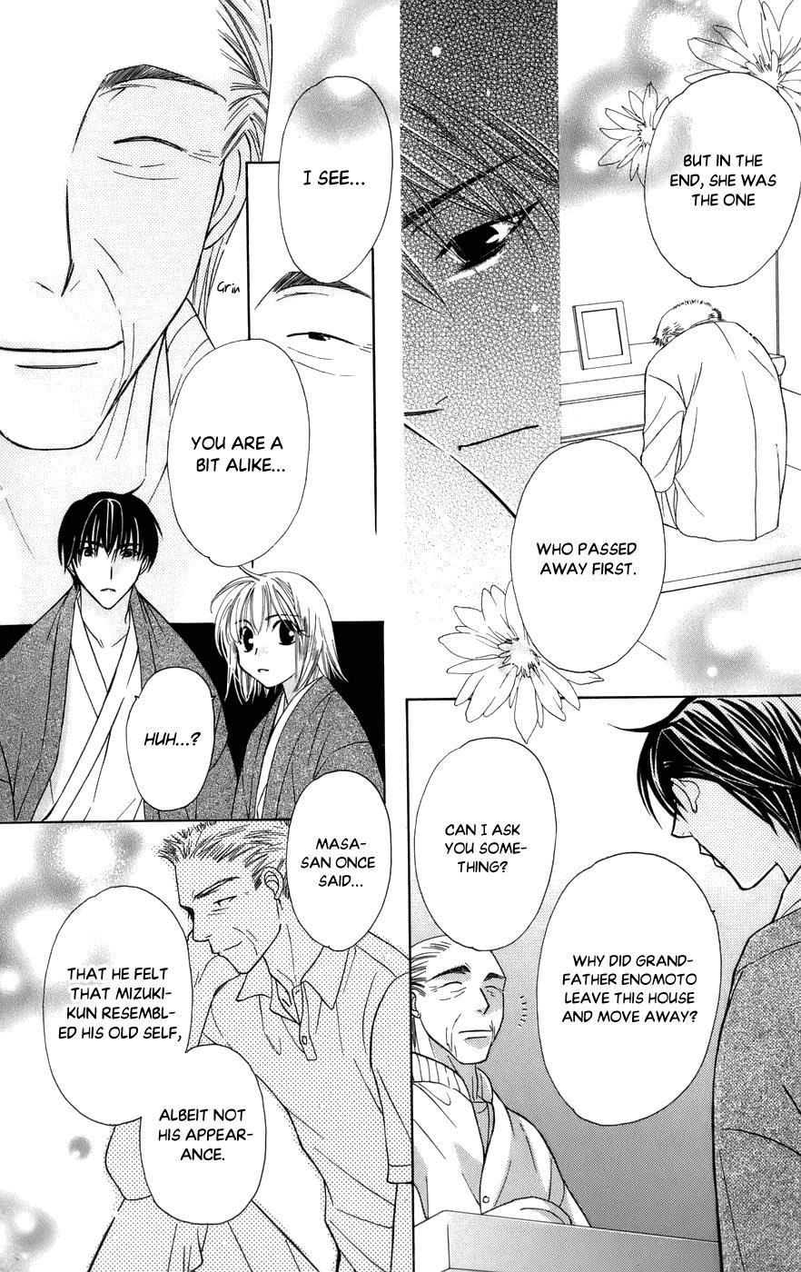 Platinum Garden Chapter 60 page 17 - Mangakakalots.com