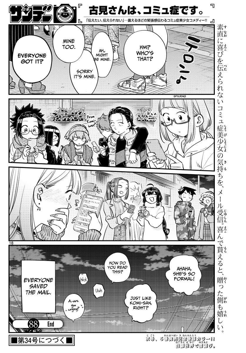 Komi-San Wa Komyushou Desu Vol.7 Chapter 88: Another Picking Of Presents page 18 - Mangakakalot