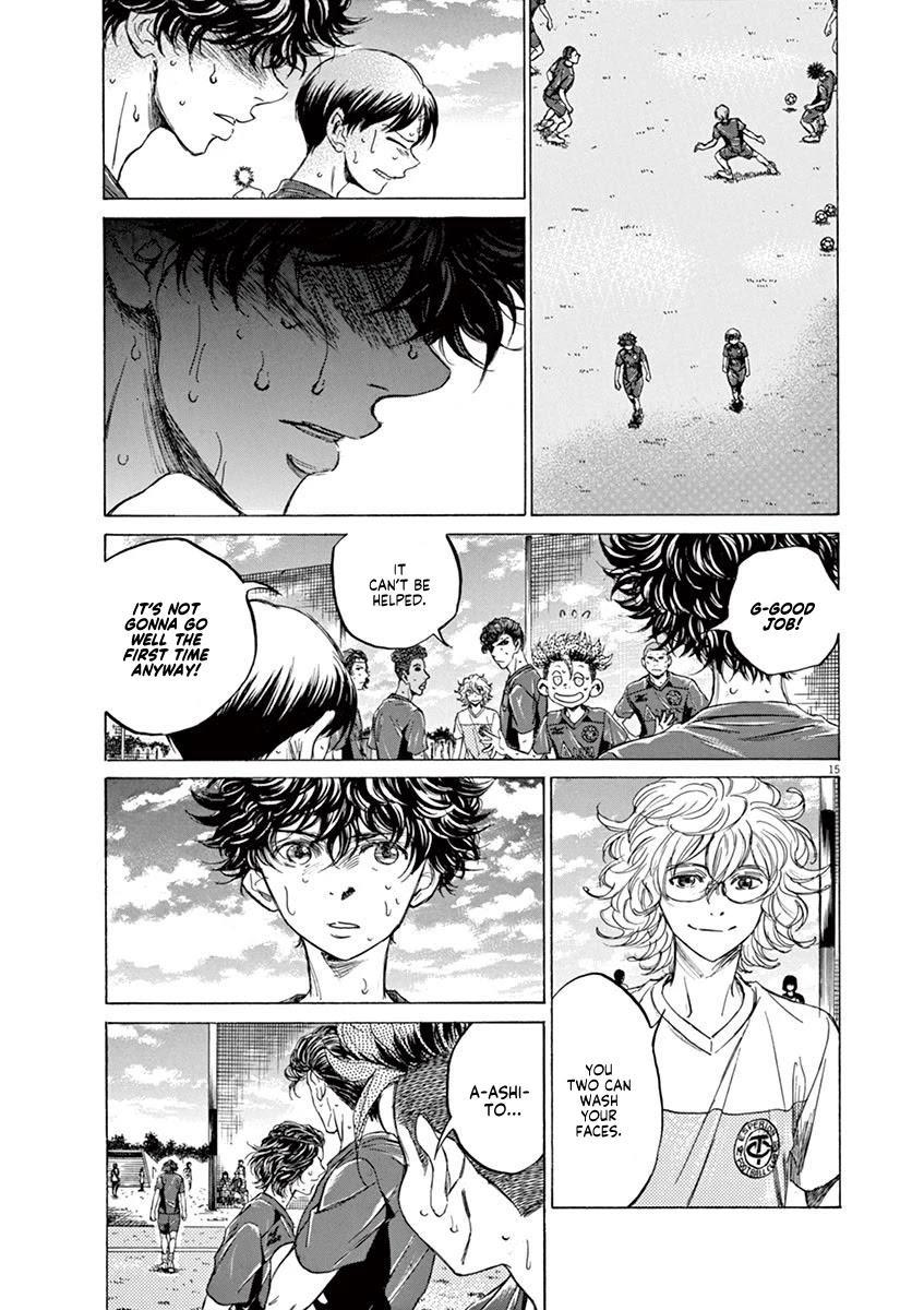 Ao Ashi Chapter 121: Baptism page 16 - Mangakakalots.com