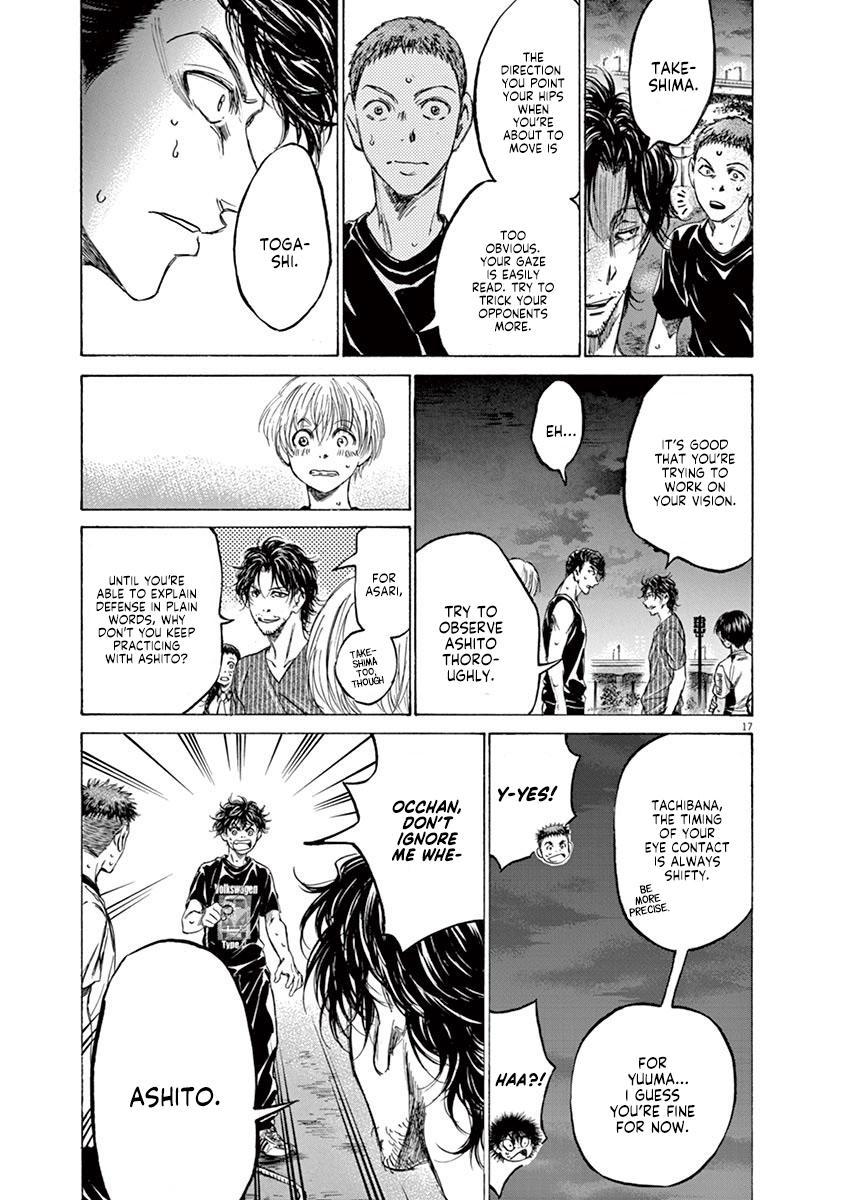 Ao Ashi Vol.14 Chapter 142: Rope page 18 - Mangakakalots.com