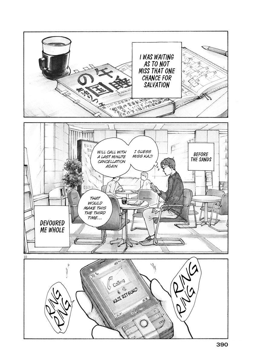 Saturn Return Chapter 9 page 11 - Mangakakalot