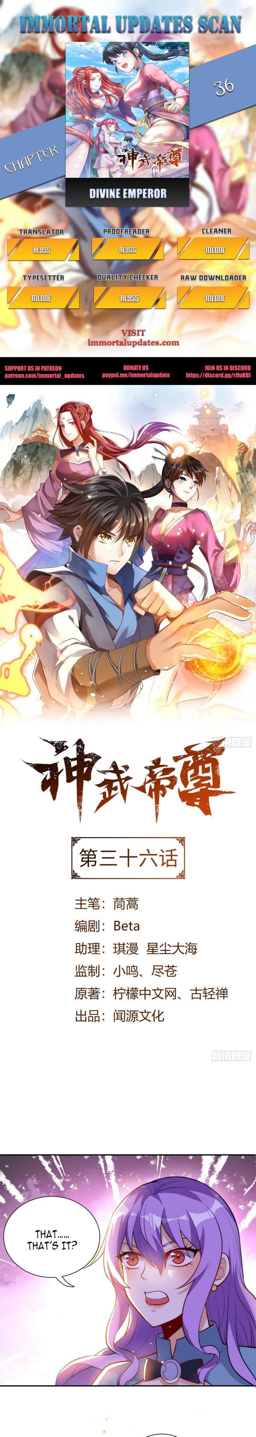 Divine Emperor Chapter 36 page 1 - Mangakakalots.com