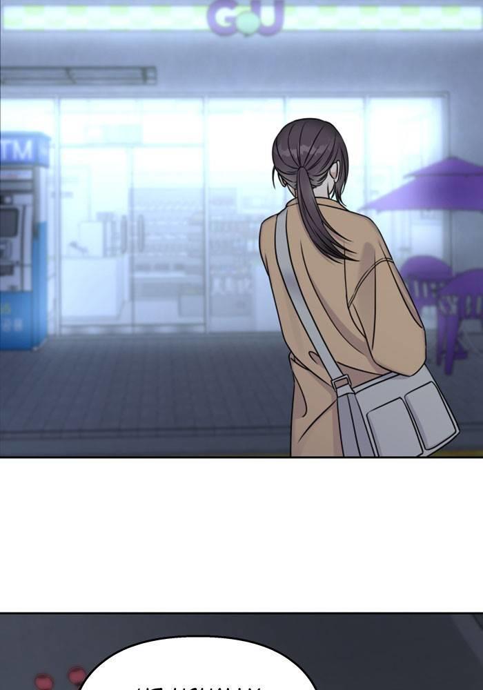 My Butler, Not Lover Chapter 19 page 4 - Mangakakalots.com