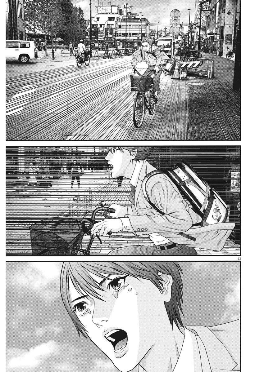Gigant Chapter 57: Brand New Day page 11 - Mangakakalots.com