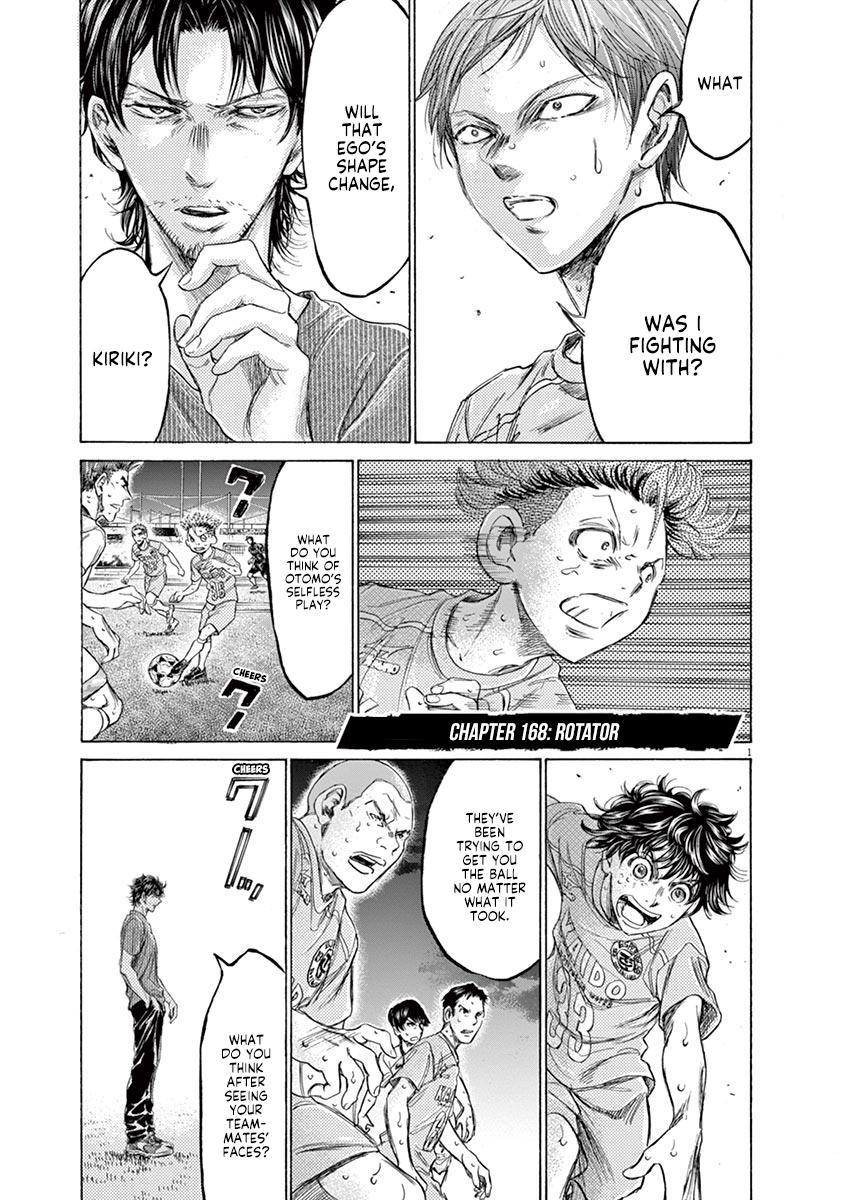 Ao Ashi Vol.16 Chapter 168: Rotator page 2 - Mangakakalots.com