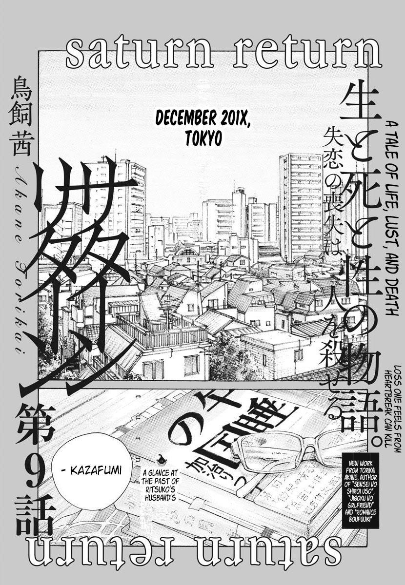 Saturn Return Chapter 9 page 2 - Mangakakalot