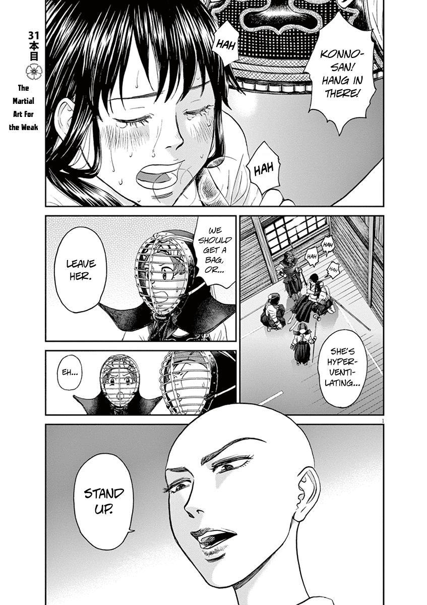 Asahinagu Chapter 31: The Martial Art For The Weak page 1 - Mangakakalots.com