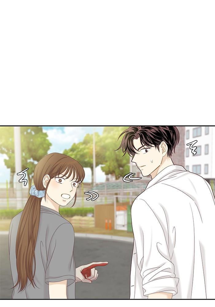 Girl's World Chapter 270: 270 - Part 2.56 page 45 - Mangakakalots.com
