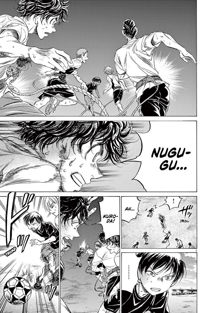 Ao Ashi Vol.14 Chapter 144: Practice Hard page 6 - Mangakakalots.com