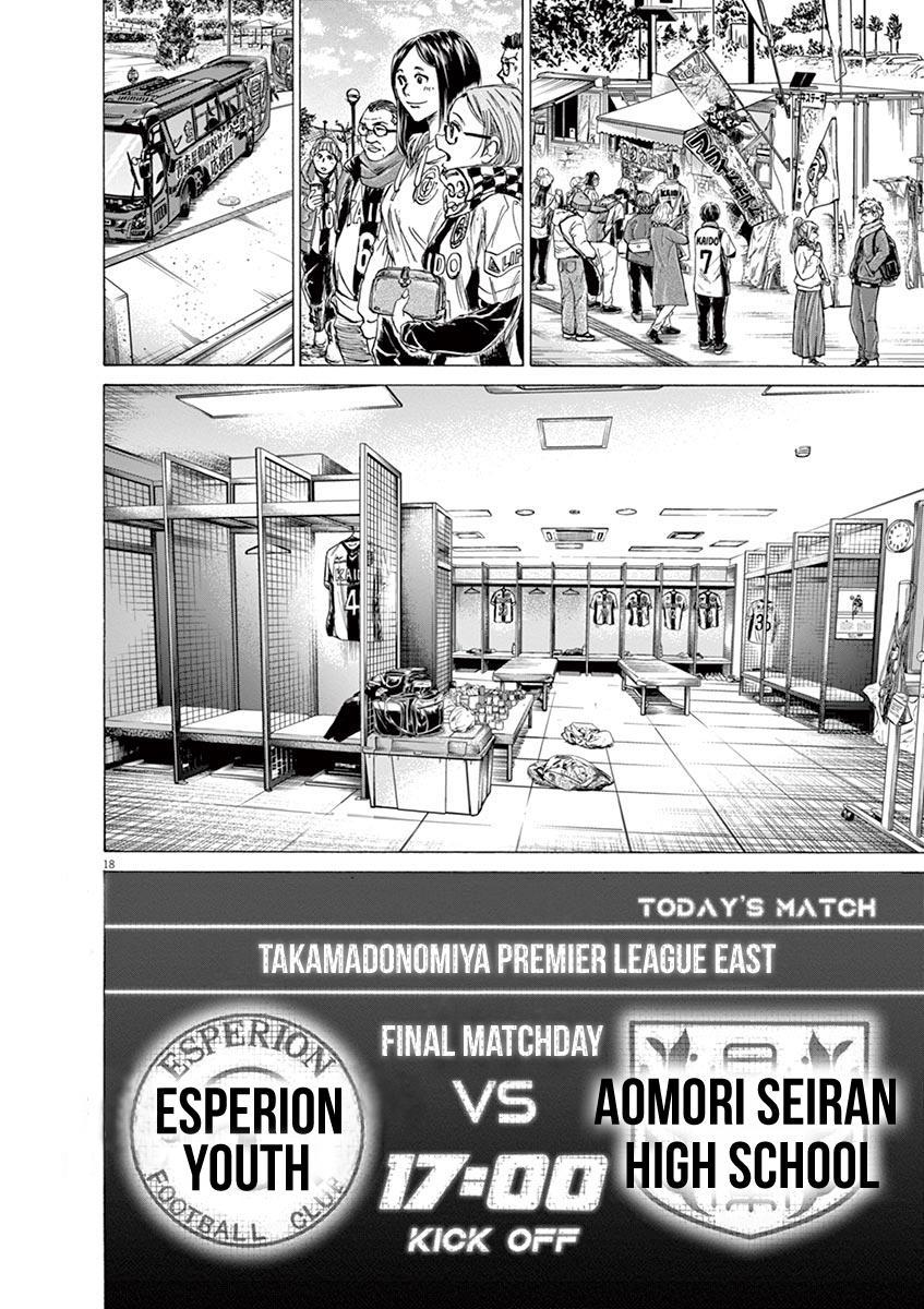 Ao Ashi Vol.22 Chapter 231: Give And Take page 18 - Mangakakalots.com