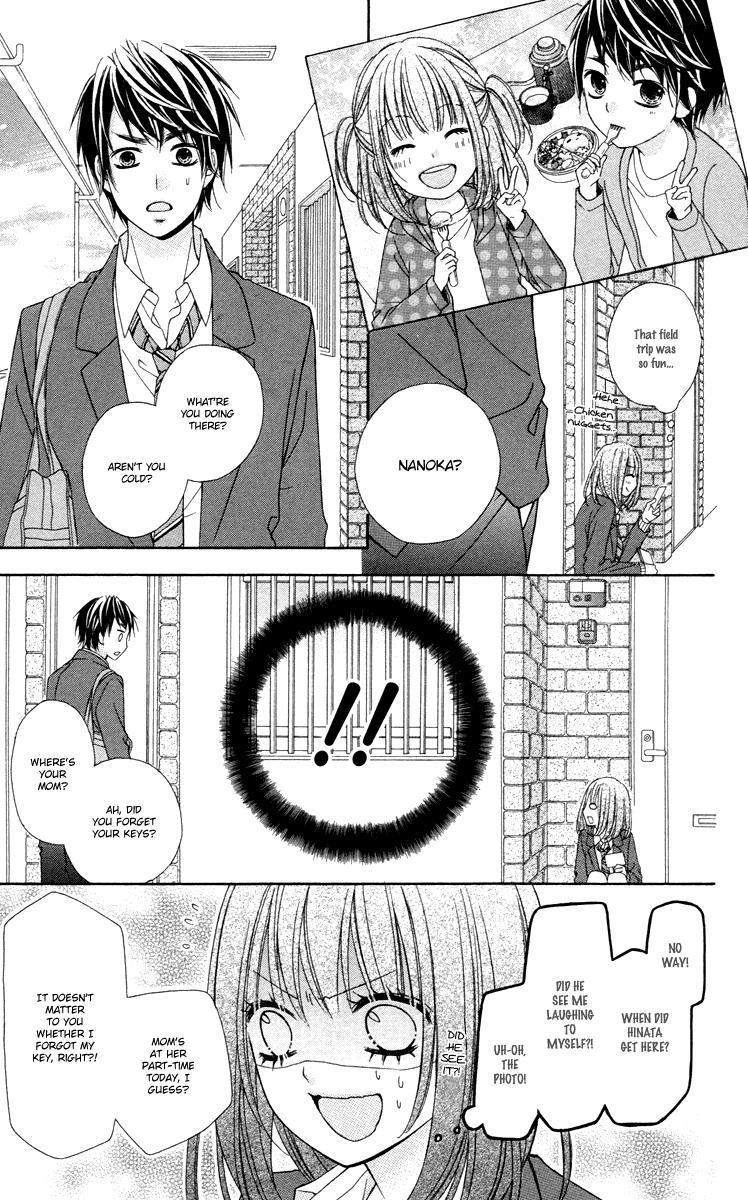 Stardust Wink Chapter 49.1 page 13 - Mangakakalots.com