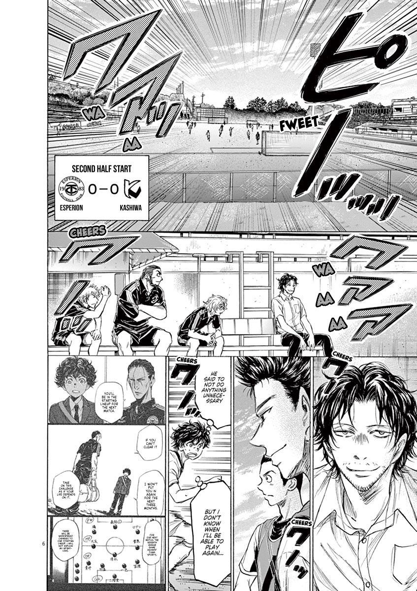 Ao Ashi Vol.13 Chapter 129: Keep One's Word page 7 - Mangakakalots.com