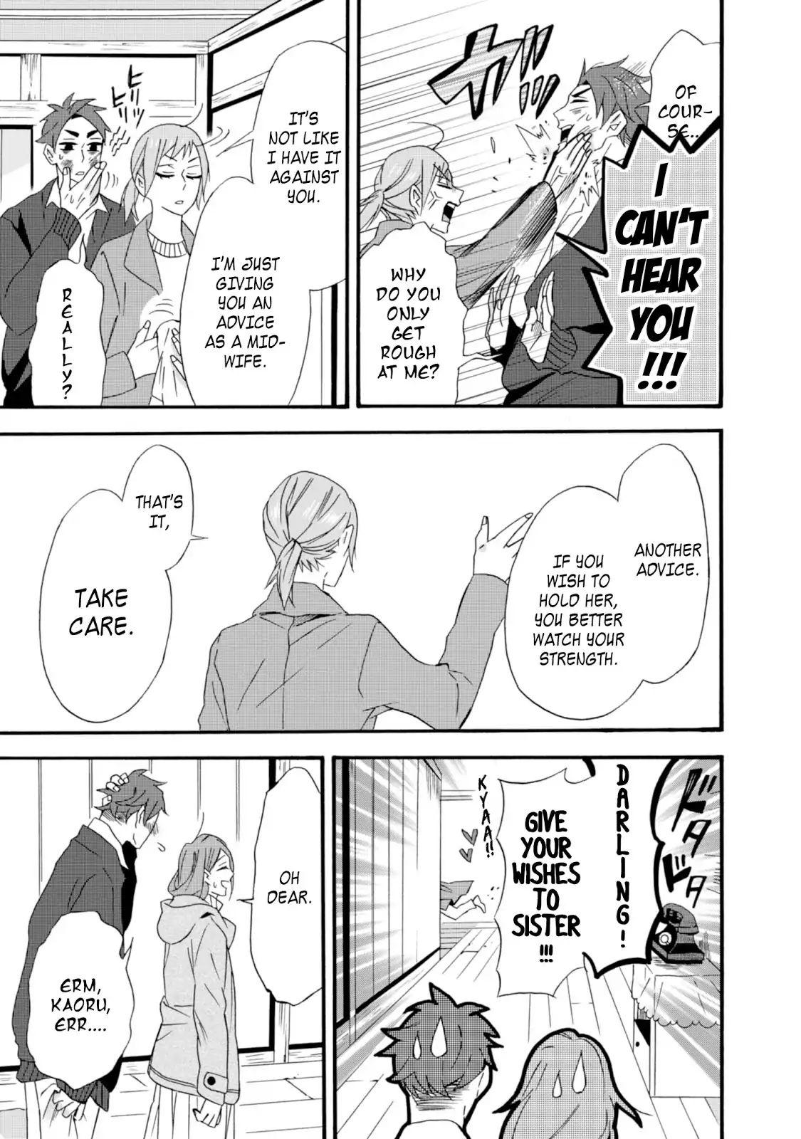 Will You Marry Me Again If You Are Reborn? Vol.2 Chapter 9: When I'm With You page 23 - Mangakakalots.com