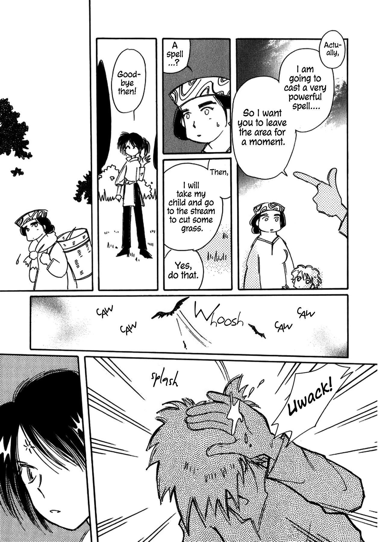 Chikita Gugu Chapter 24 page 5 - Mangakakalots.com
