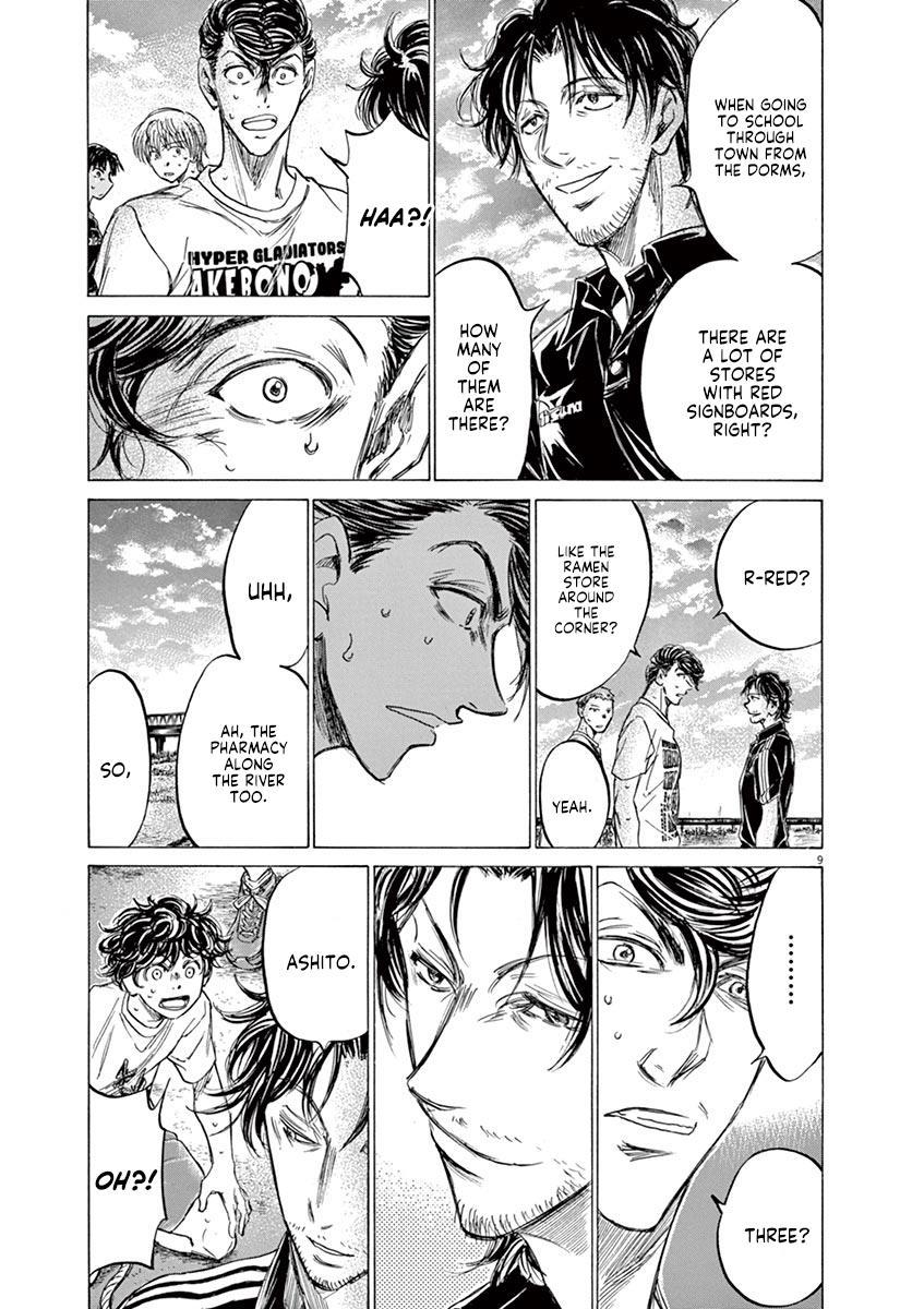 Ao Ashi Vol.14 Chapter 144: Practice Hard page 10 - Mangakakalots.com