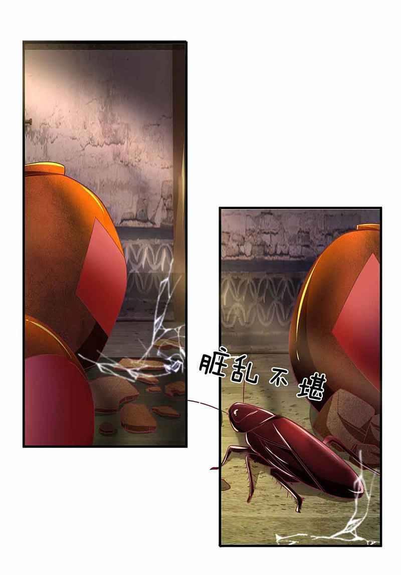 Shura Sword Sovereign Chapter 161 page 24 - Mangakakalots.com
