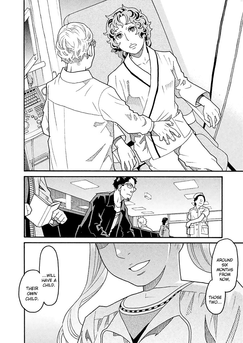 Mozuya-San Gyakujousuru Chapter 47: Mozuya-San Confesses page 24 - Mangakakalots.com