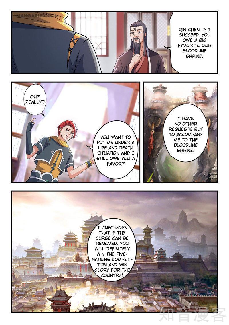 Martial Master Chapter 463: It's Risky page 10 - Mangakakalots.com