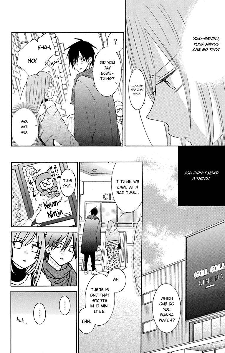 Namaikizakari Chapter 124 page 15 - Mangakakalots.com