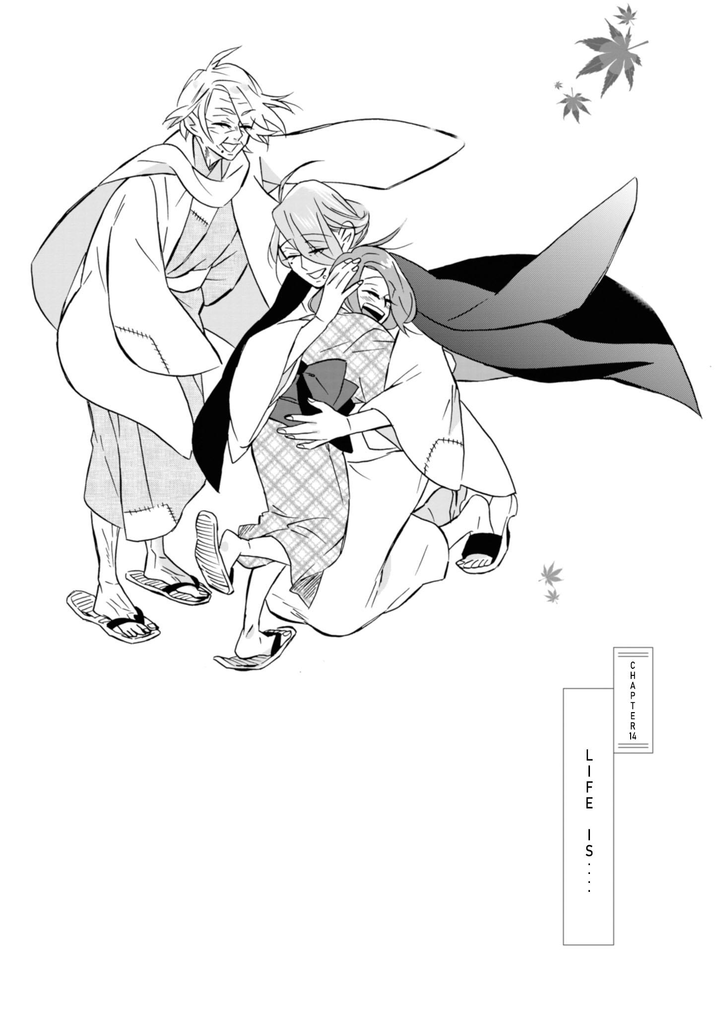 Will You Marry Me Again If You Are Reborn? Vol.3 Chapter 14: Life Is... page 3 - Mangakakalots.com