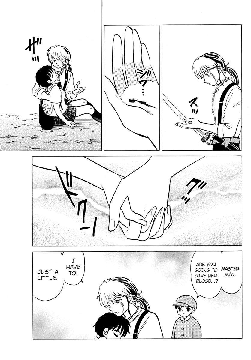 Mao Chapter 104: Akanemaru page 17 - Mangakakalots.com
