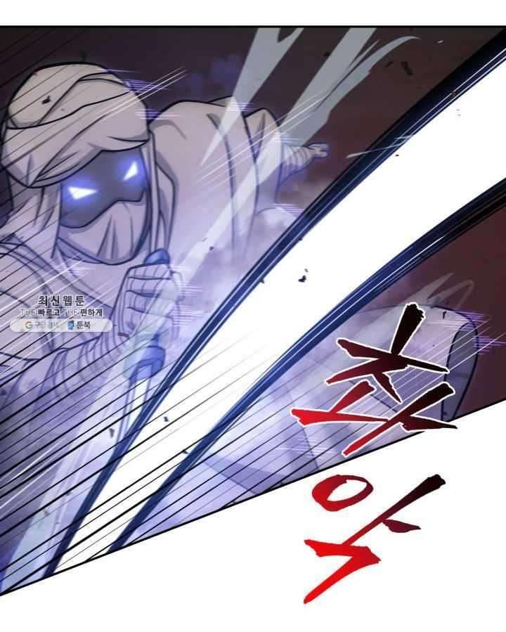 Tomb Raider King Chapter 215 page 3 - Mangakakalots.com